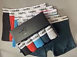 Мужские трусы боксеры в фирменной подарочной упаковке 5 шт. Трусы транки боксеры шорты  мужские 3, фото 3