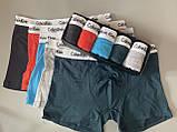 Мужские трусы боксеры в фирменной подарочной упаковке 5 шт. Трусы транки боксеры шорты  мужские 3, фото 2