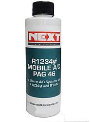 Синтетическое полиалкилгликольное фреоновое масло NEXT PAG46 для а/к R1234yf, г. Ассен, Нидерланды