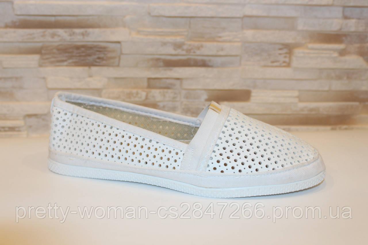 Сліпони білі перфорація Т600
