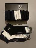 Мужские трусы боксеры и носки (5 шт.) + носки (9 пар).(в подарочных коробках. Трусы транки боксеры шорты 1, фото 5