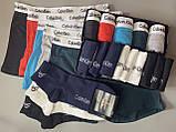 Мужские трусы боксеры и носки (5 шт.) + носки (9 пар).(в подарочных коробках. Трусы транки боксеры шорты 1, фото 8