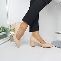 Женские бежевые туфли лодочки на каблуке