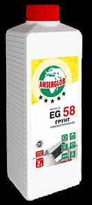 Грунтующая эмульсия (Грунтовка) ANSERGLOB (Ансерглоб) EG 58 глубокопроникающая (2 л)