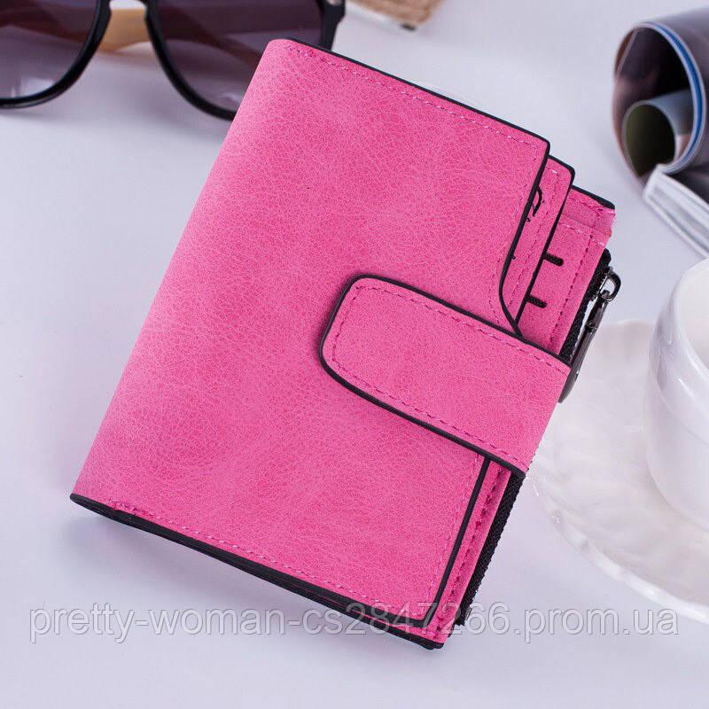 Гаманець жіночий рожевий код 126
