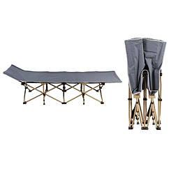 Раскладушка зонтик HY-8001