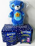 М'яка іграшка нічник-проектор Star Bellу Dream Lites Puppy + нічник в подарунок, фото 8