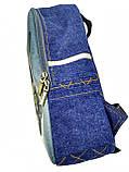 Джинсовий рюкзак СФІНКС 2, фото 2