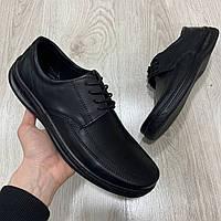 Туфли мужские кожаные чёрные