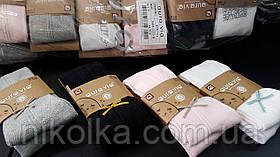 Детские колготки для девочек оптом, Avra.via, 0/6-12/18 мес., арт.. BHN 7173