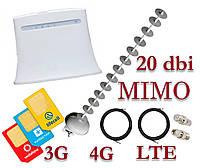 "Комплект для интернета (3G/4G/LTE) Роутер ZTE MF283U+ Антенна ""MIMO СТРЕЛА"" 20Дб+стартовый пакет"