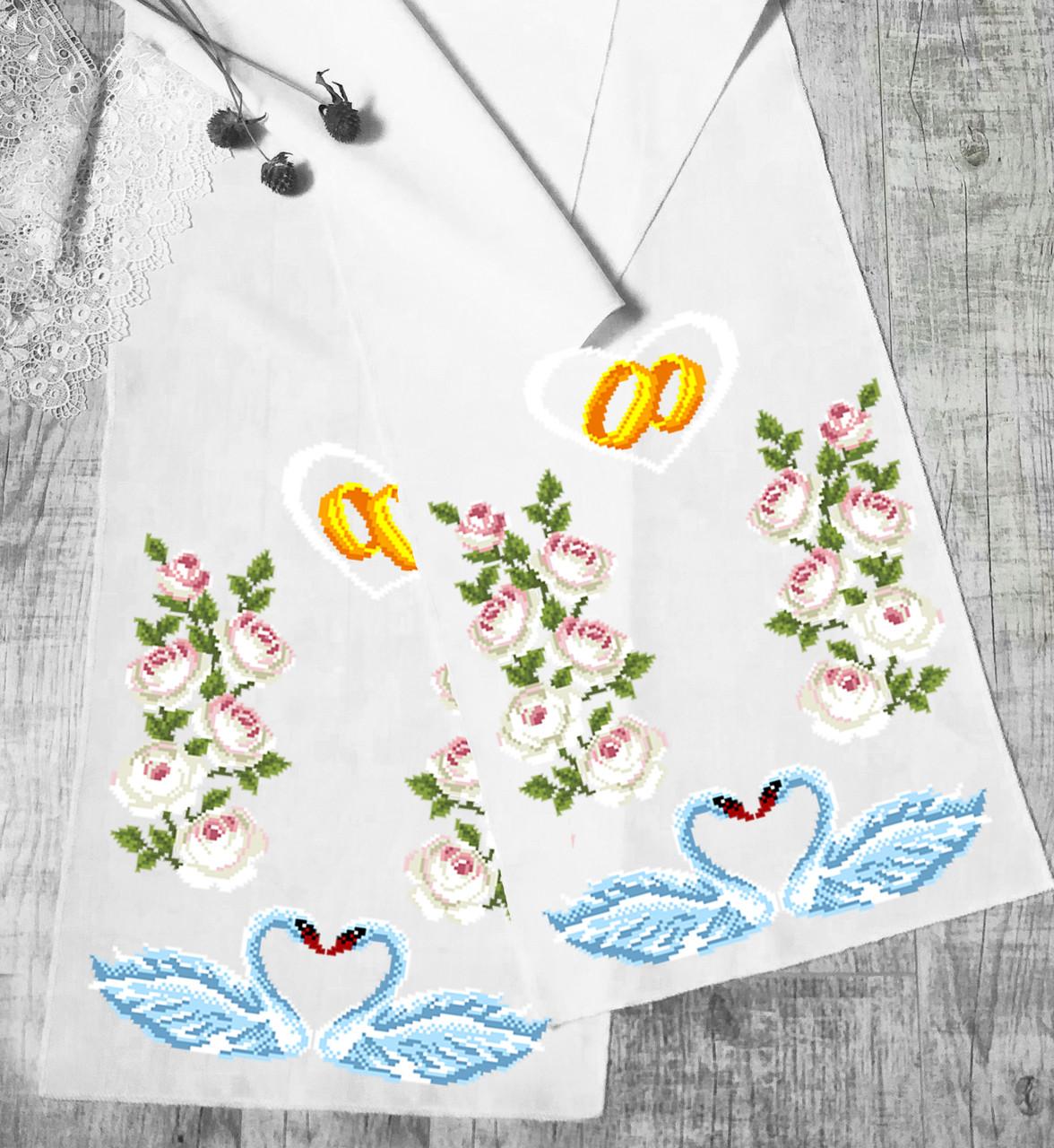 Свадебный рушник №031