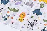 """Клапоть попліну """"Прогулянка різних тварин"""", фон білий (№3333), розмір 40*120 см, фото 3"""