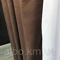 Готовые шторы на тесьме из микровелюра 200x270 cm (2 шт) ALBO Шоколадные (SH-PK-14), фото 3
