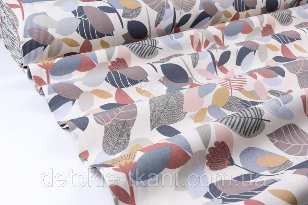 Відріз тканини Duck з осіннім листям теракотового і сірого кольору, розмір 125 * 180 см