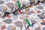 Відріз тканини Duck з осіннім листям теракотового і сірого кольору, розмір 125 * 180 см, фото 2