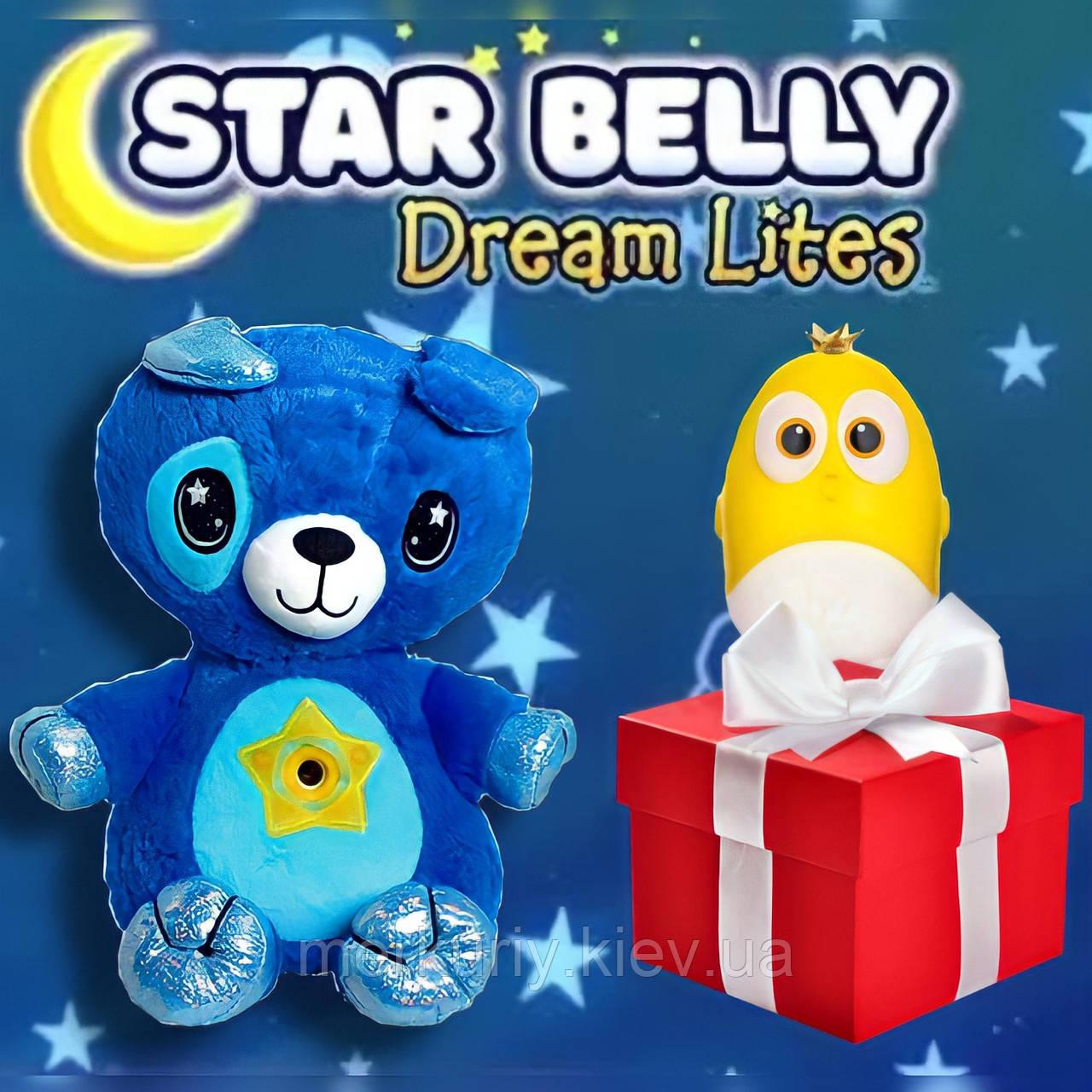 М'яка іграшка нічник-проектор Star Bellу Dream Lites Puppy + нічник в подарунок