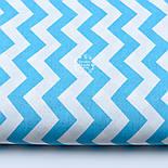 Лоскут ткани с зигзагом бирюзового цвета, плотность 125 г/м2 (№ 736а), размер 16*120 см, фото 2