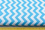 Лоскут ткани с зигзагом бирюзового цвета, плотность 125 г/м2 (№ 736а), размер 16*120 см, фото 3