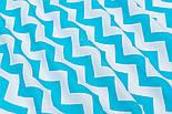 Лоскут ткани с зигзагом бирюзового цвета, плотность 125 г/м2 (№ 736а), размер 16*120 см, фото 4