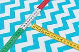 Лоскут ткани с зигзагом бирюзового цвета, плотность 125 г/м2 (№ 736а), размер 16*120 см, фото 5