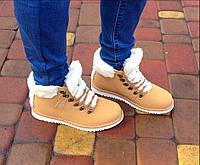 Женские зимние ботинки Adidas