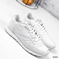 Кросівки чоловічі Riob білі 3501