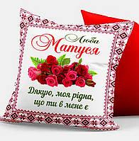 Подушка с надписью для мамы, подарок маме. Размер 40*40 см