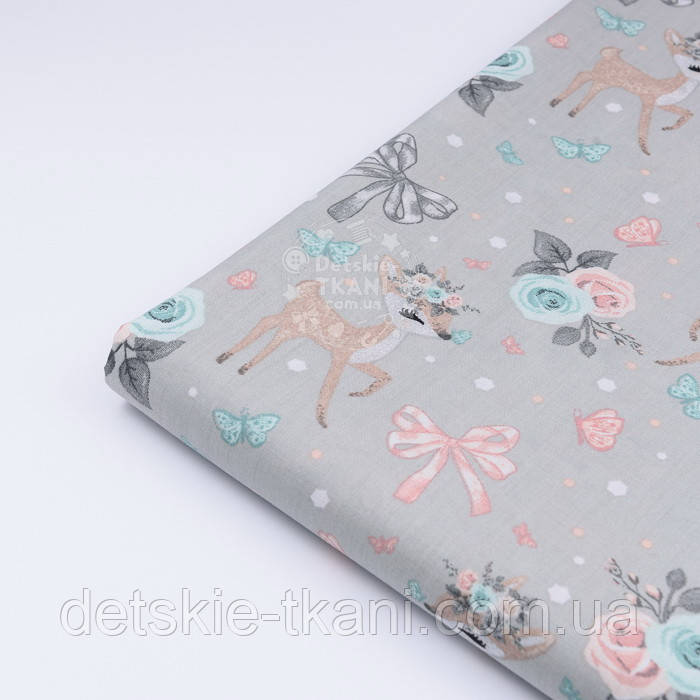 Відріз тканини з козулями, трояндами, бантиками на сірому, колекція Vintage, № 2693а, розмір 68 * 160 см