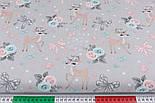 Відріз тканини з козулями, трояндами, бантиками на сірому, колекція Vintage, № 2693а, розмір 68 * 160 см, фото 3