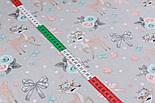 Відріз тканини з козулями, трояндами, бантиками на сірому, колекція Vintage, № 2693а, розмір 68 * 160 см, фото 4