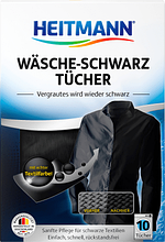 Салфетки для стирки черных тканей Heitmann Wäsche-Schwarz-Tücher 10 шт.