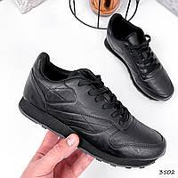 Кросівки чоловічі Riob чорні 3502