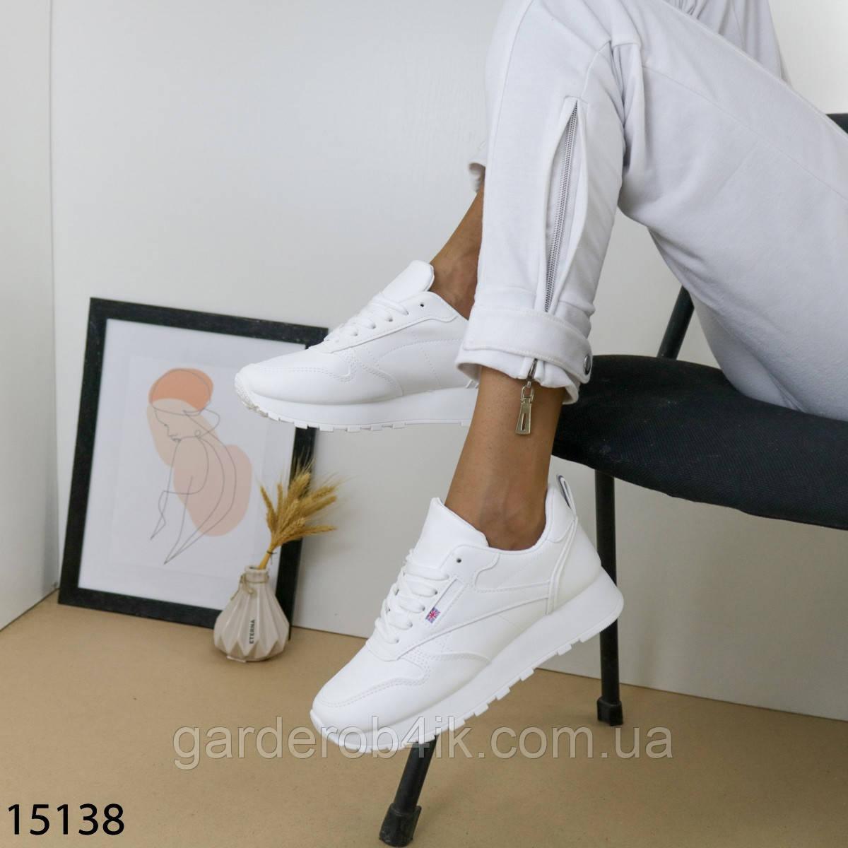 Жіночі кросівки білого кольору еко шкіра