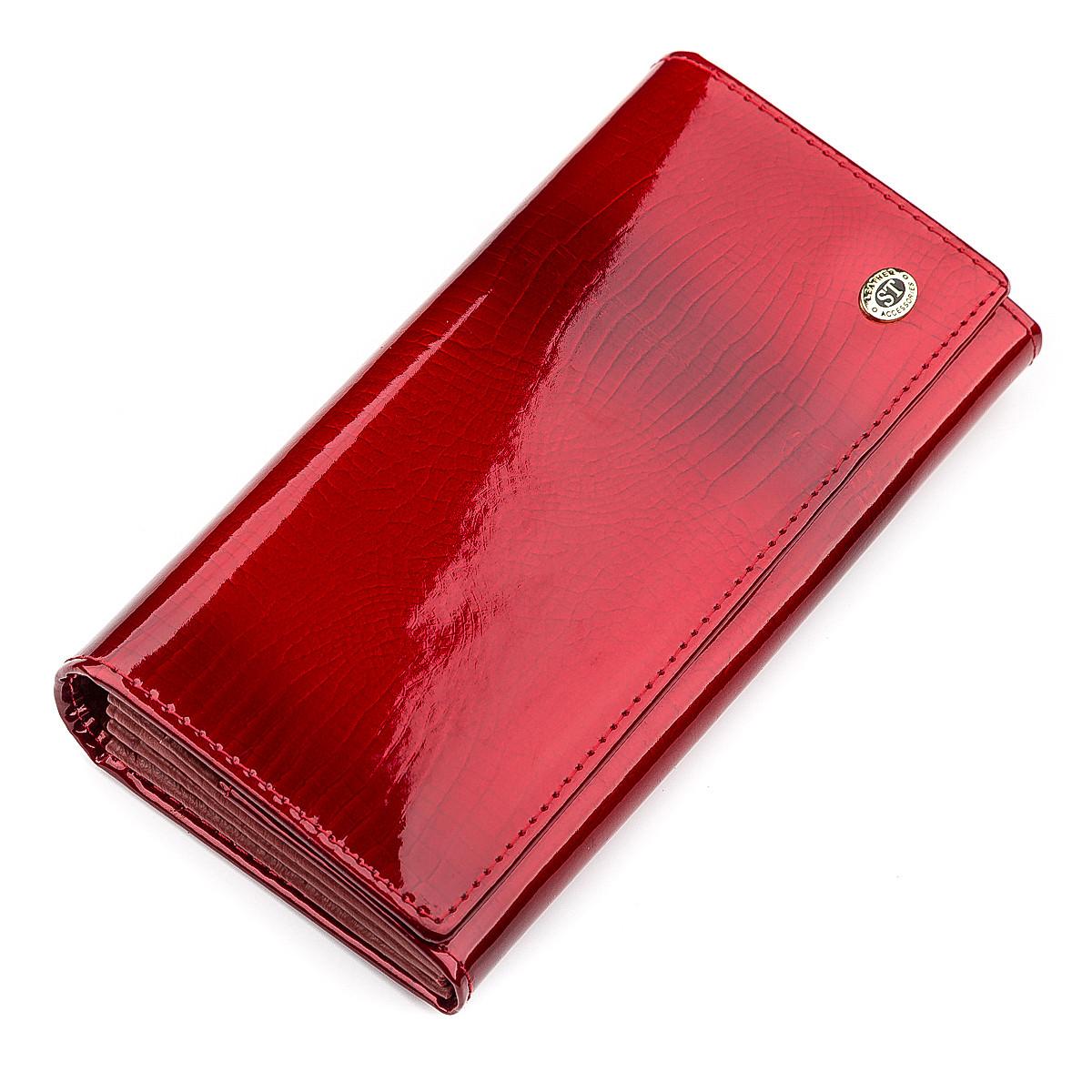 Гаманець жіночий ST Leather 13192 (S2001A) багатофункціональний Червоний