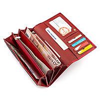 Гаманець жіночий ST Leather 13192 (S2001A) багатофункціональний Червоний, фото 4