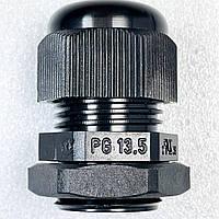 Крепеж кабеля MASTER BV35 B70 B100 B150 для дизельной пушки (4150.528), фото 1