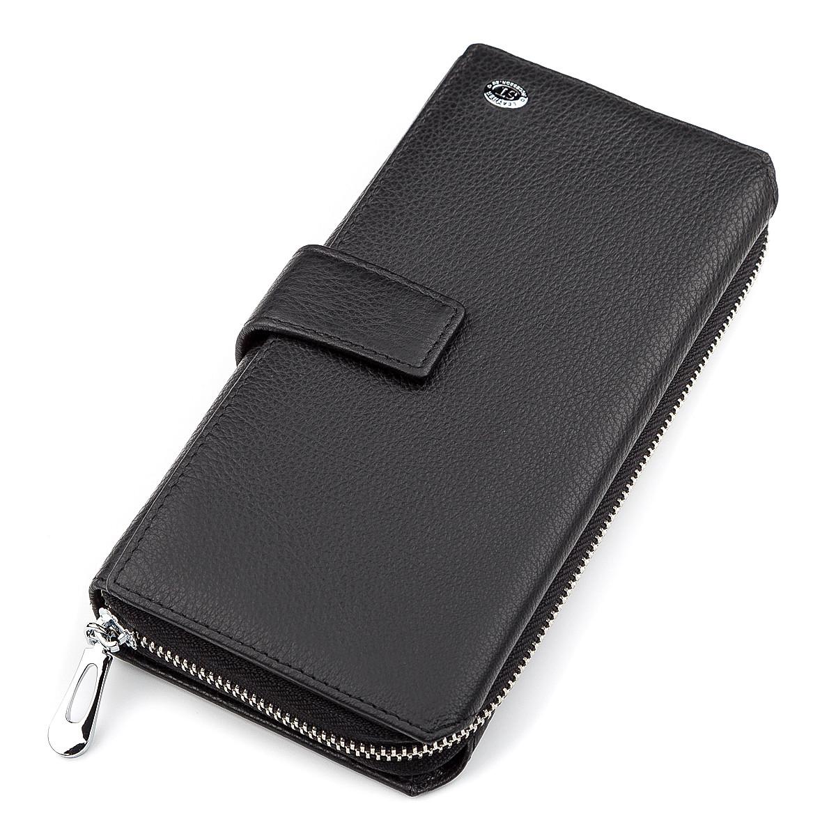 Чоловічий гаманець ST Leather 19953 (ST128) стильний Чорний