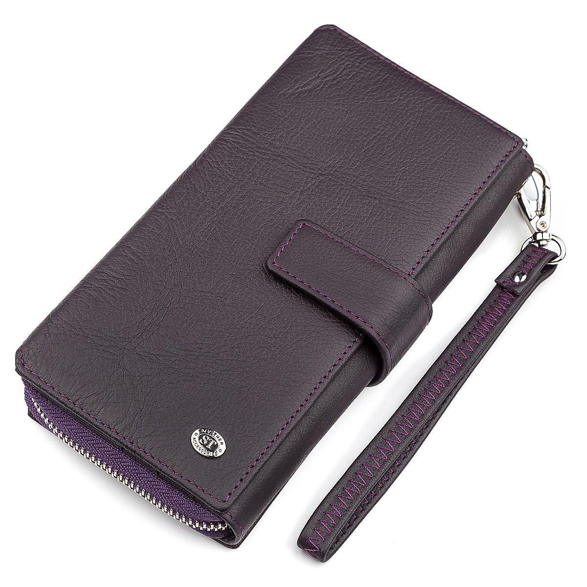 Кошелек женский ST Leather 18675 (SТ228) удобный Фиолетовый