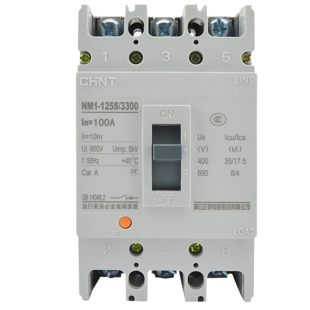 Автоматический выключатель NM1-125S/3300 25A СНІNT