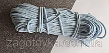 Шнур плетений 5 мм з сердечником Блакитний
