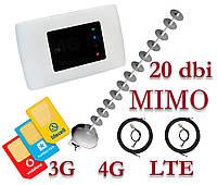 "Комплект для интернета (3G/4G/LTE) Роутер ZTE MF 920u+ Антенна ""MIMO СТРЕЛА"" 20Дб+стартовый пакет"