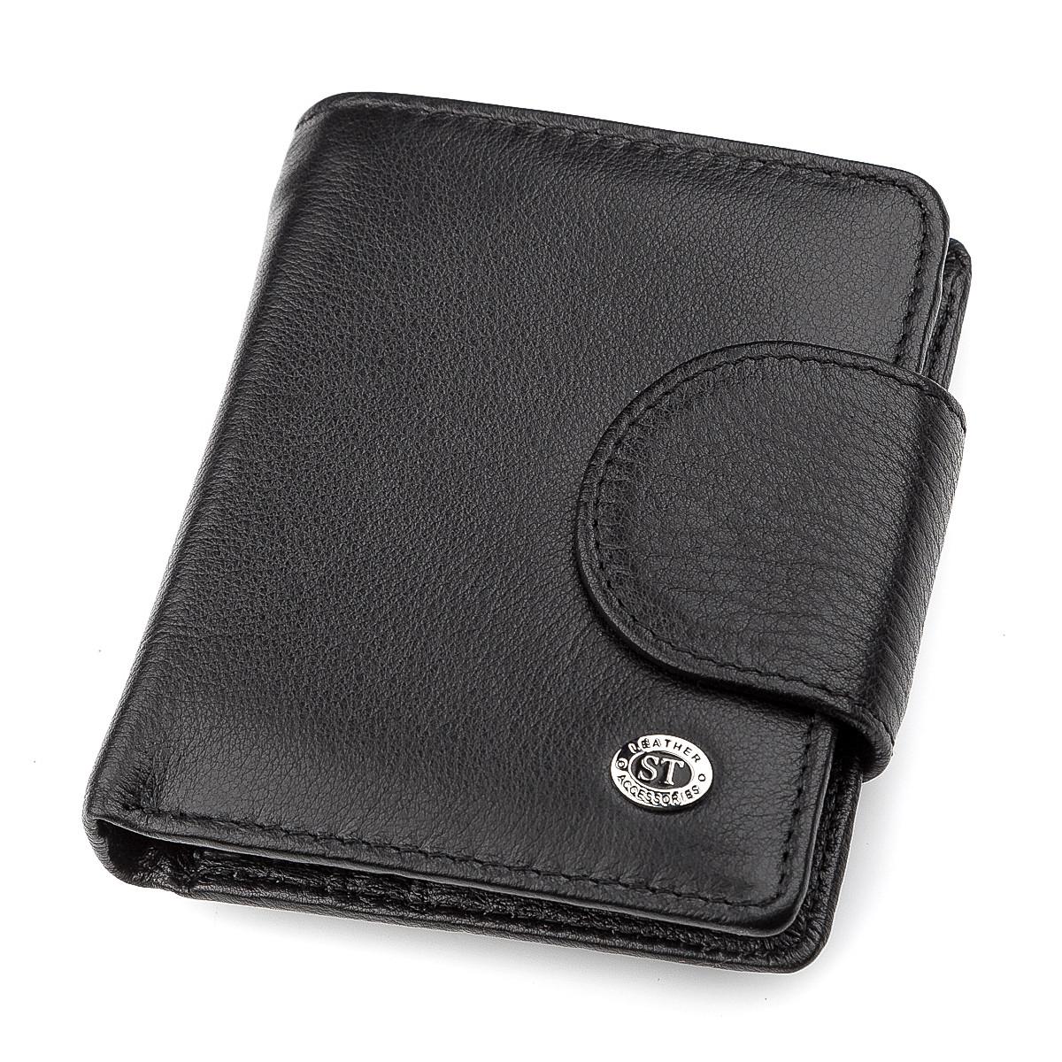 Кошелек женский ST Leather 18127 (ST415) кожаный Черный