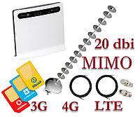 "Комплект для интернета (3G/4G/LTE) Роутер Huawei B593U-12+ Антенна ""MIMO СТРЕЛА"" 20Дб+стартовый пакет"