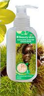 Бальзам для ног кремовый антиварикозный эффект Beauty skin, 120 мл