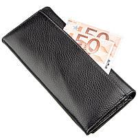 Кошелек с монетницей на защелке ST Leather 14496 Черный, фото 5