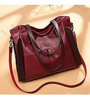 Вместительная сумка женская
