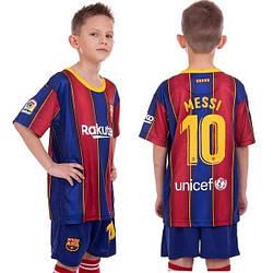Детская футбольная форма Барселона Messi основная сезон 2020-21