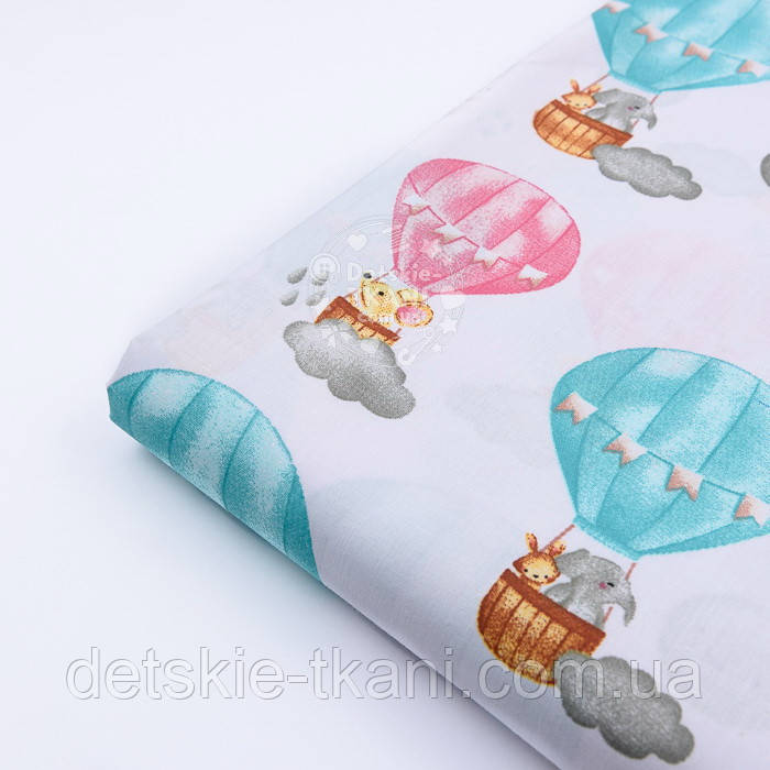 """Відріз тканини """"Повітряні кулі рожеві, бірюзові, бежеві"""" на білому, розмір 97 * 160 см"""