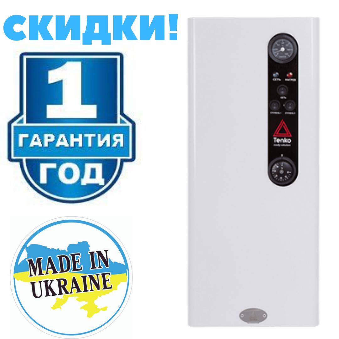 Котел Tenko Cтандарт 4,5_380 Sprut